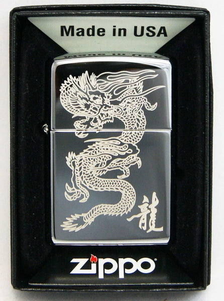 New Zippo Lighter Dragon High Polish Chrome MADE IN USA (No color) Dragon