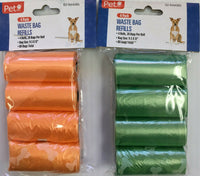 2x4 Pack Waste Bag Refills 8 Rolls 20 bags each Total 160 Bags Color may Vary
