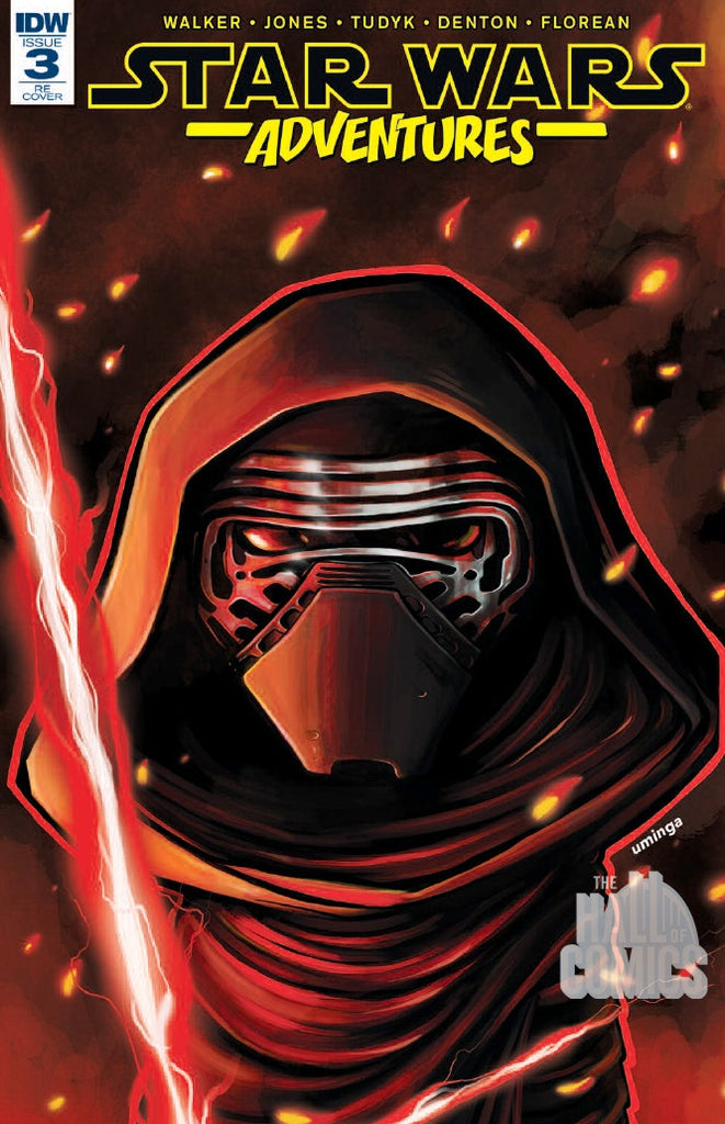 "Star Wars Adventures #3 ""Kylo Ren"" Variant Cover"