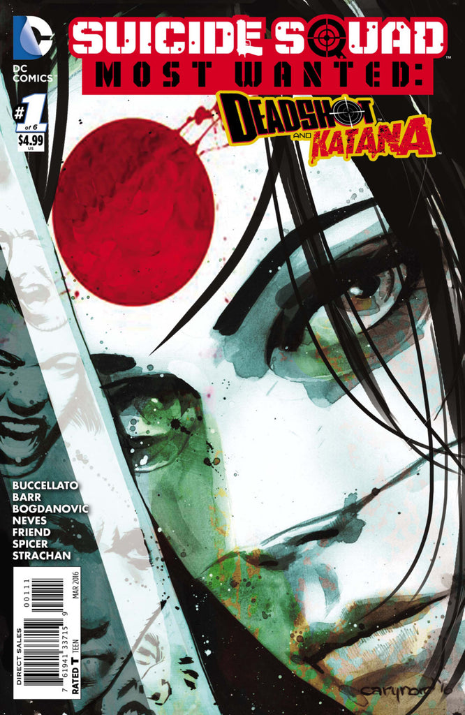 Suicide Squad Most Wanted: Deadshot & Katana #1
