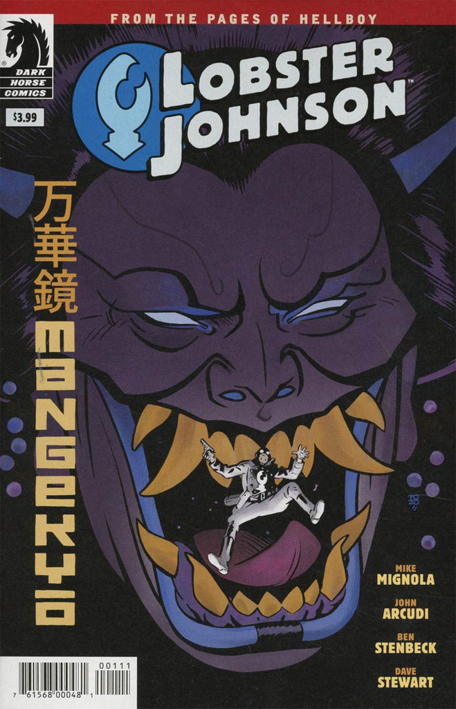 Lobster Johnson: Mangekyo One-Shot
