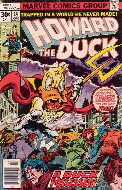 Howard the Duck (1975) #14