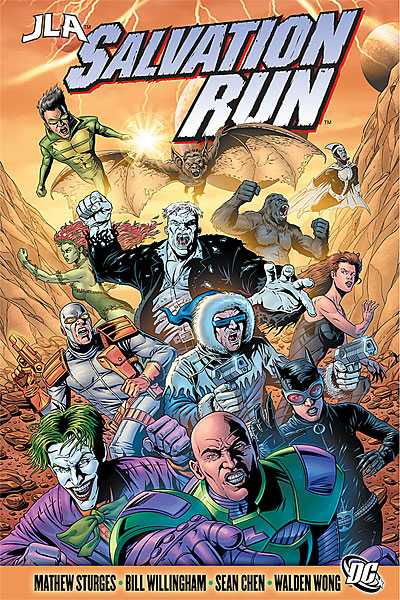 JLA: Salvation Run