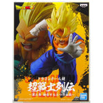 Figurine Vegeto </br> Super Vegeto