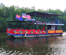 Load image into Gallery viewer, Lebam River Cruise