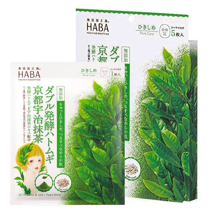 Harbor Fermentation Pearl Barley Uji Green Tea Mask 5Pack