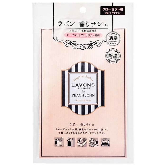 Lavons Fragrance Sachet-Secret Blossom 20g
