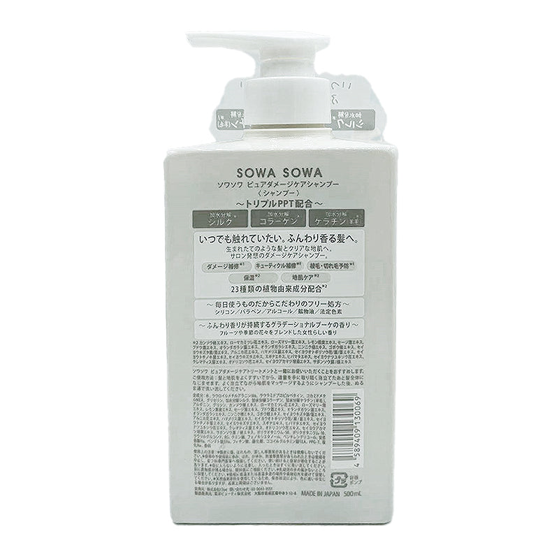 Sowa Sowa Pure Damage Care Shampoo 500ml