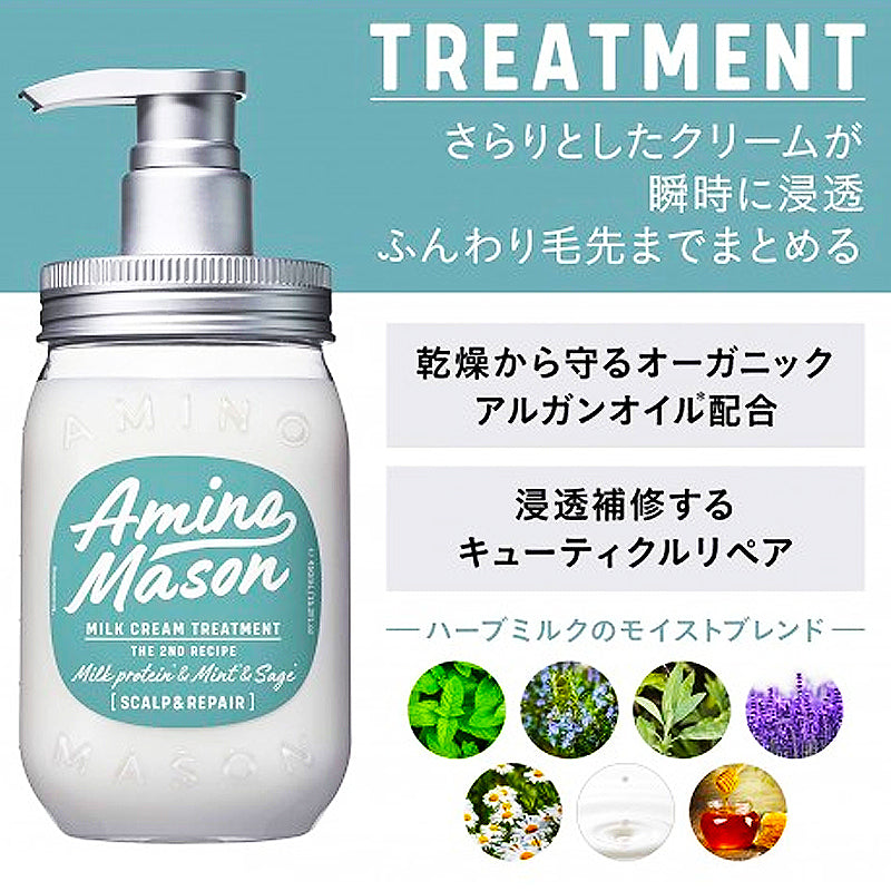 AMINO MASON Scalp&Repair Treatment 450ml