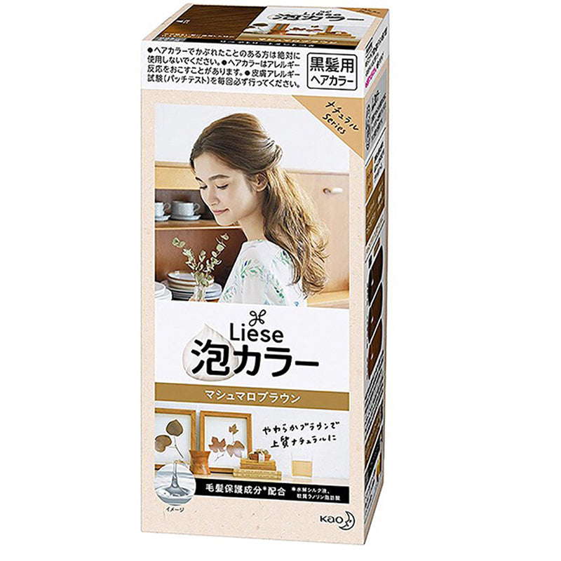 Kao Liese Prettia Bubble Hair Color-Marshmallow Brown