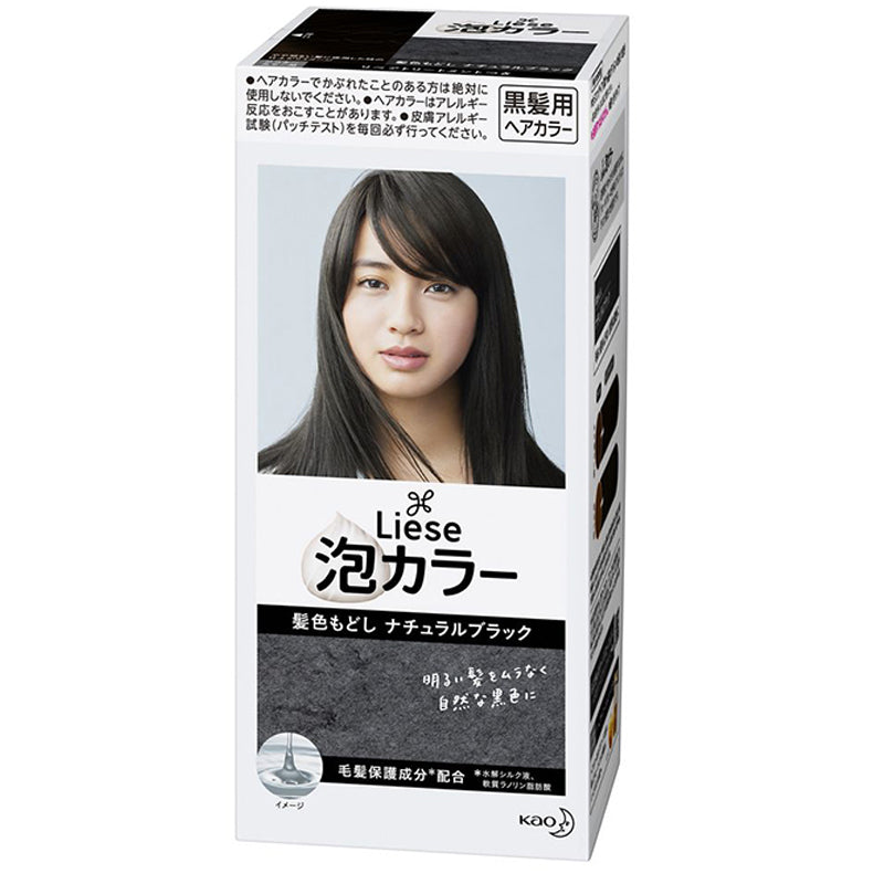Kao Liese Prettia Bubble Hair Color-Natural Black