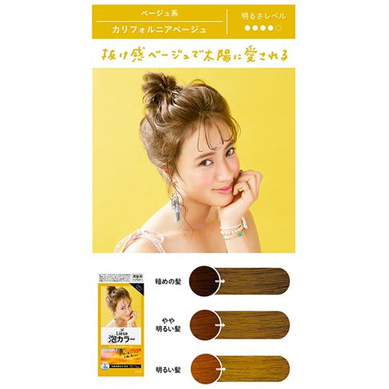Kao Liese Prettia Bubble Hair Color-California Beige