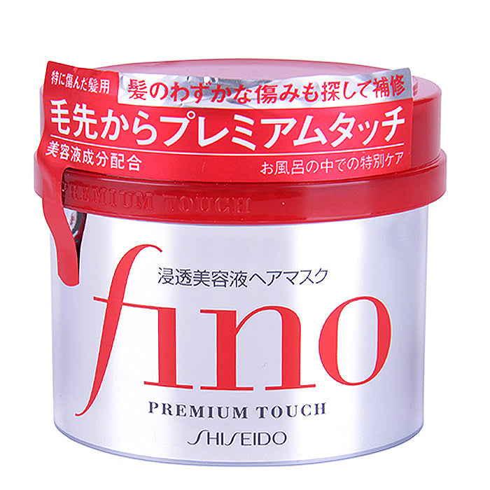 Shiseido Fino Japan Premium Touch Hair Treatment Essence Mask 230g