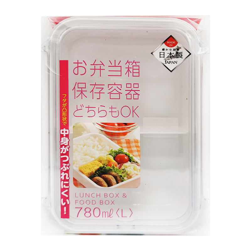 Packed Lunch&Food Box 780ml