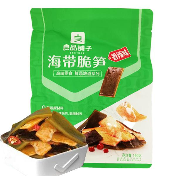 Bestore Sea Kelp And Bamboo-Spicy 160g
