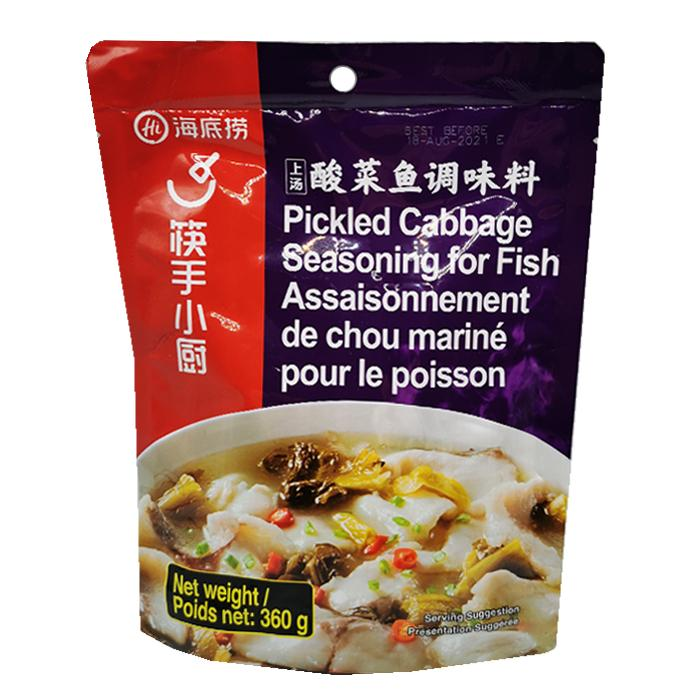 Haidilao Pickled Cabbage Seasoning for Fish 360g