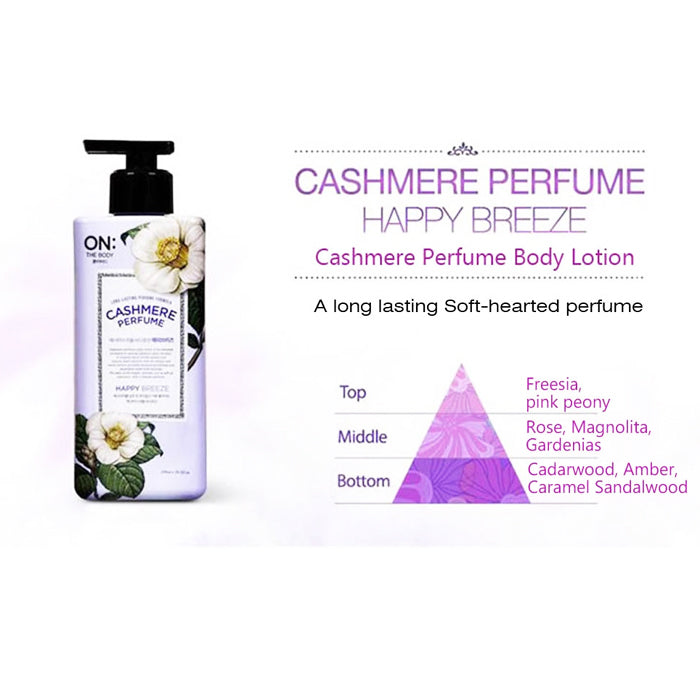 LG ON THE BODY Cashmere Perfume Lotion-Happy Breeze 400ml
