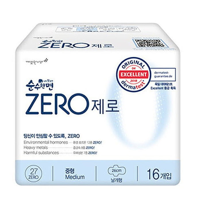 Pure Cotton Zero Sanitary Pad 26cm*16PCS