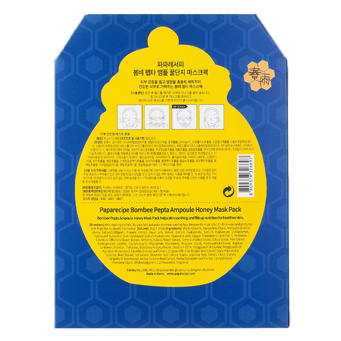 PAPA RECIPE Bombee Pepta Ampoule Honey Mask Pack 10Pack