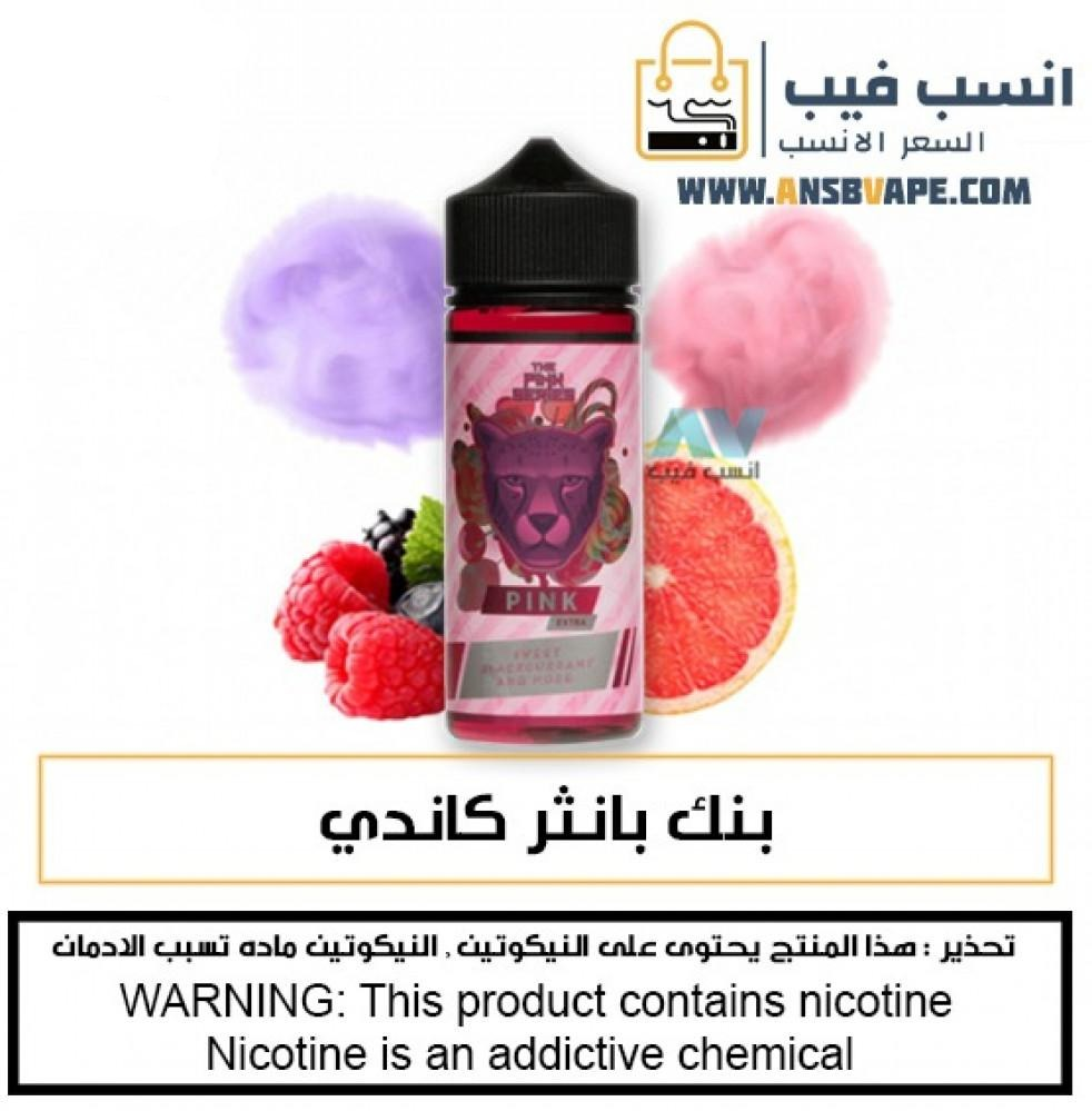 pink panther candy 120ml بنك بانثر كاندي 3 نيكوتين