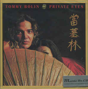 Tommy Bolin ‎– Private Eyes  CD, Album, Réédition