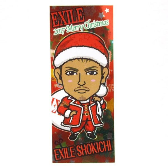 EXILE THE SECOND, SHOKICHI