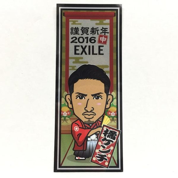 EXILE, 橘ケンチ