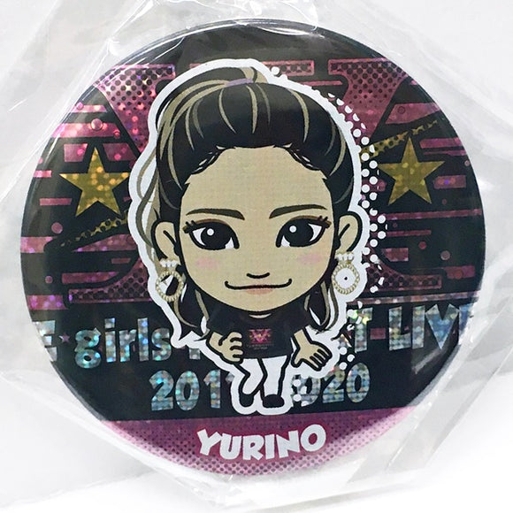 【中古/未開封】E-girls YURINO 缶バッジ 75mm PERFECT LIVE 2011→2020 ツアーTシャツ (IMAGINATION) ver. (プチキャラ) 【kak-361-S430】