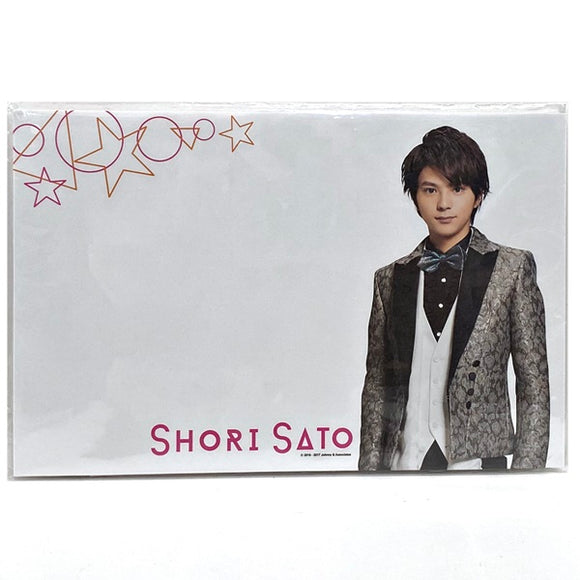 【中古/開封】Sexy Zone 佐藤勝利 レターセット JOHNNYS` ALL STARS ISLAND【kak-352-N560】★