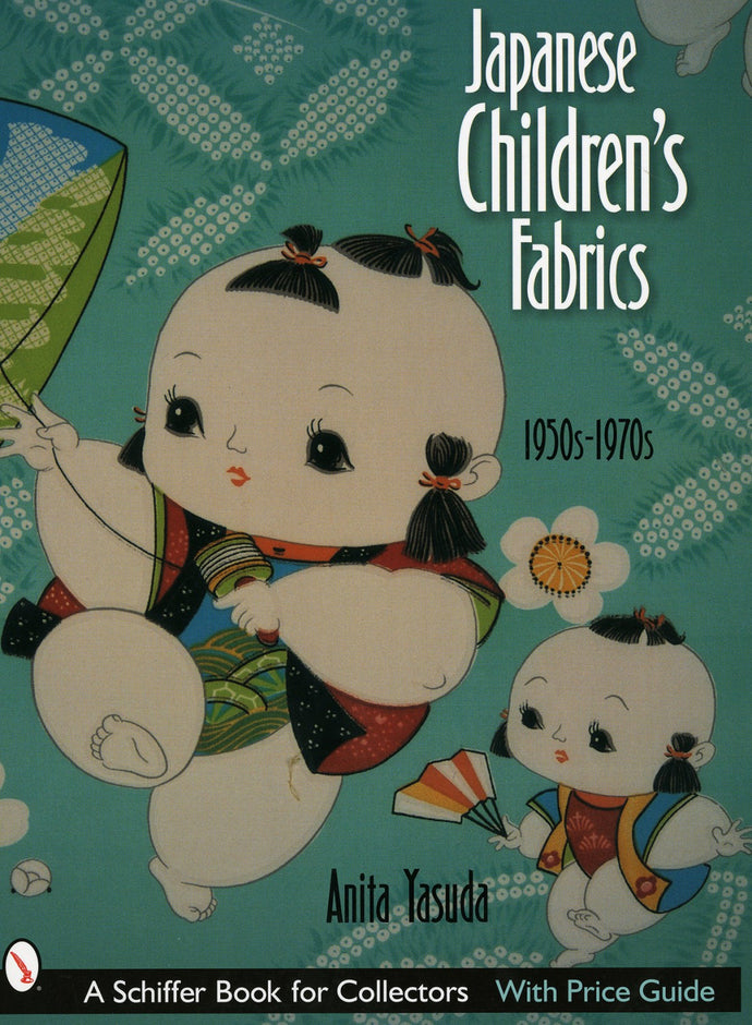Japanese Children's Fabrics 1950s-1970s
