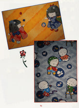 Load image into Gallery viewer, Japanese Children's Fabrics 1950s-1970s