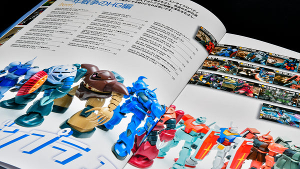 5 Must Have Gundam Gifts For Collectors