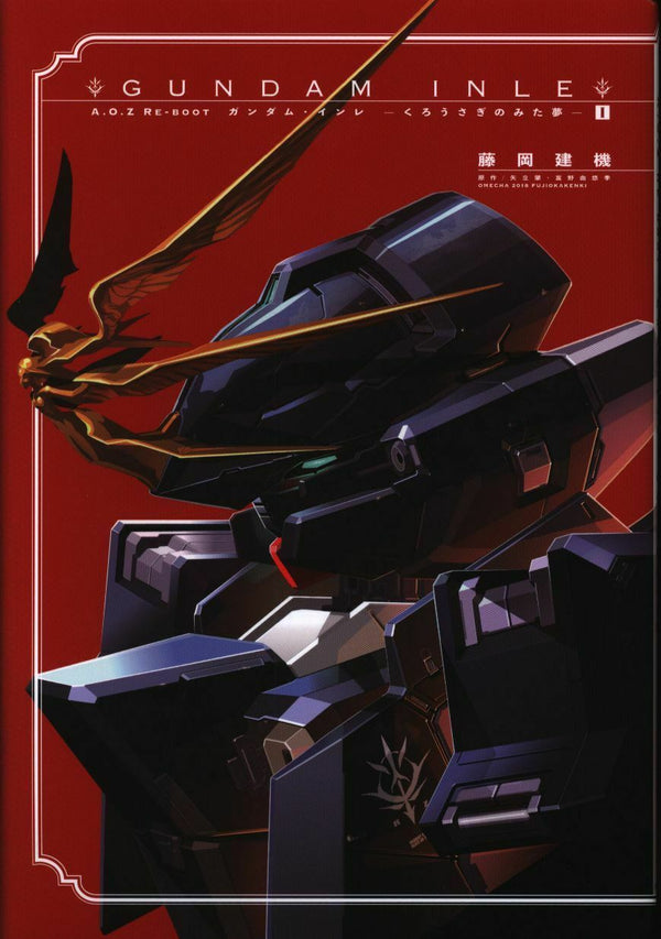 A.O.Z Re-Boot Gundam Inle Dream of The Black Rabbit Vol. 1 | Gundam UC Project
