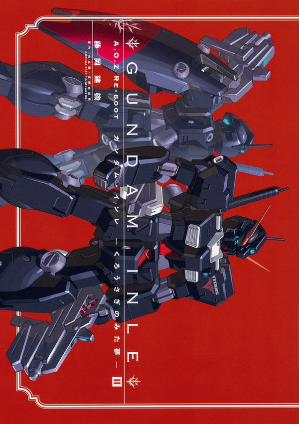 A.O.Z Re-Boot Gundam Inle Dream of The Black Rabbit Vol. 2 | Gundam UC Project