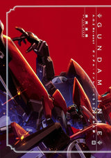 A.O.Z Re-Boot Gundam Inle Dream of The Black Rabbit Vol. 3 | Gundam UC Project