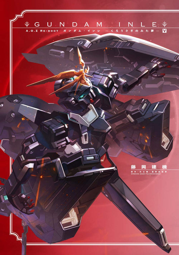 A.O.Z Re-Boot Gundam Inle Dream of The Black Rabbit Vol. 5 | Gundam UC Project