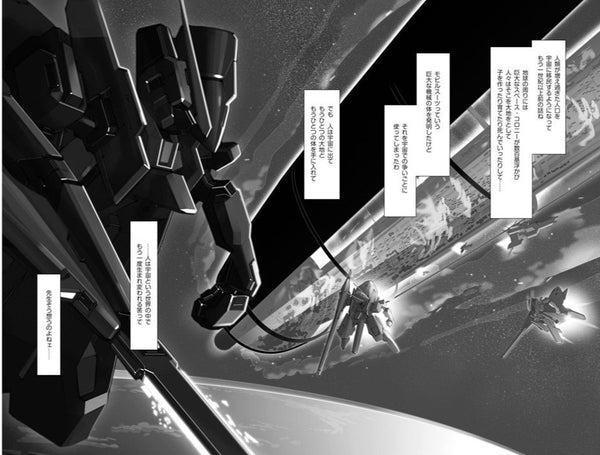 A.O.Z Re-Boot Gundam Inle Dream of The Black Rabbit Vol. 1