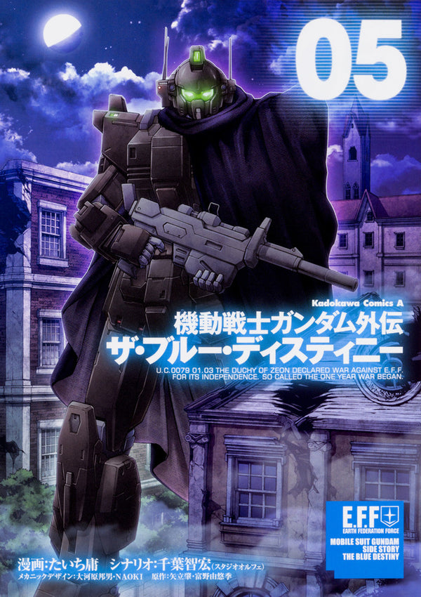 Mobile Suit Gundam Side Story The Blue Destiny Vol. 5