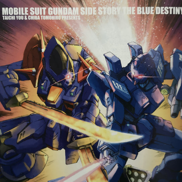 Mobile Suit Gundam Side Story The Blue Destiny Vol. 6 | Gundam UC Project