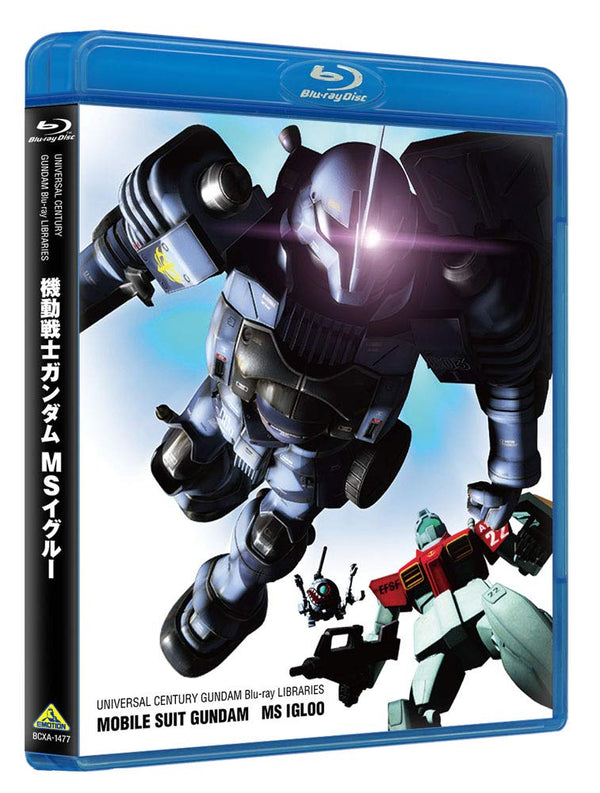 Mobile Suit Gundam MS Igloo Blu-ray | Gundam UC Project