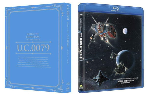 Mobile Suit Gundam 0079 The Movie Trilogy Blu-ray