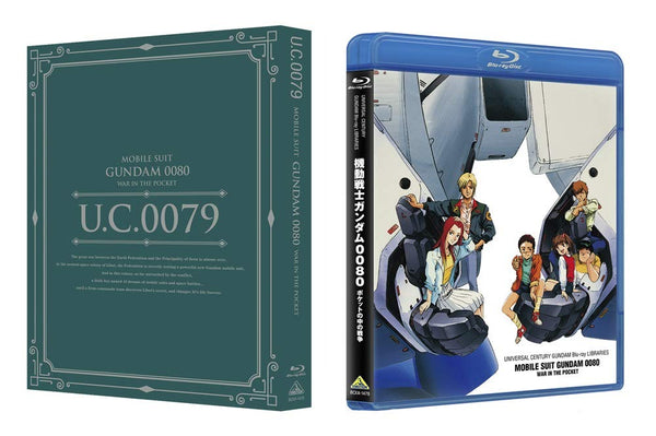 Mobile Suit Gundam 0080 War In the Pocket Blu-ray