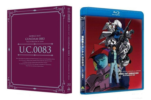 Mobile Suit Gundam 0083 The Afterglow of Zeon Blu-ray | Gundam UC Project