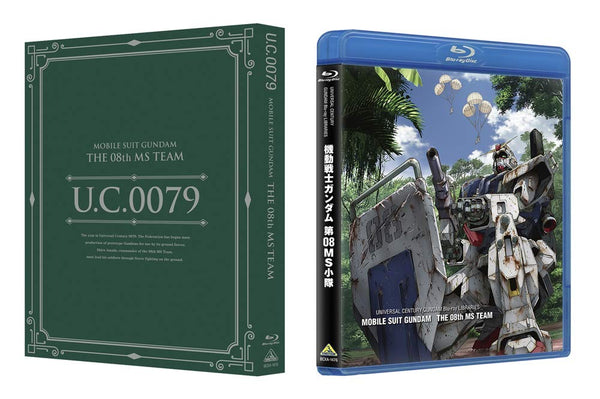 Mobile Suit Gundam The 08th MS Team Blu-ray | Gundam UC Project