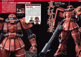 MS-06S Zaku II Johnny Ridden Custom