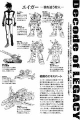 Gundam Legacy Vol. 2 Mecha Info | Gundam UC Project