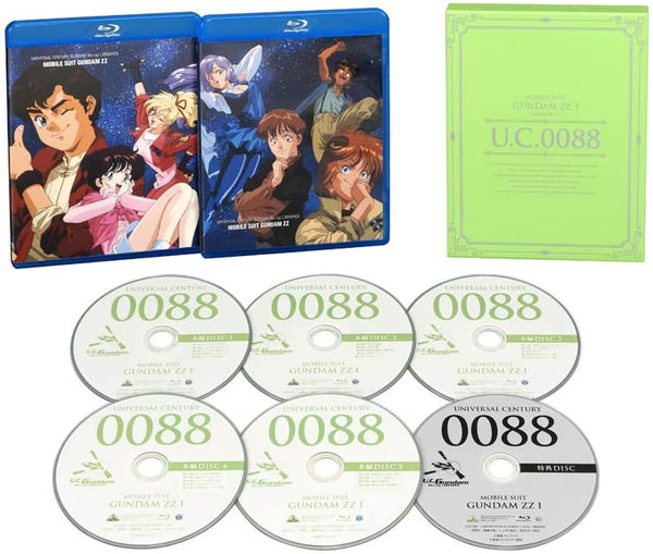 Gundam ZZ I Bluray Library