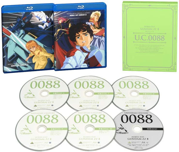 Gundam ZZ II Bluray Library