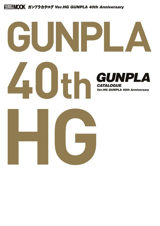 Hobby Japan Gunpla 40th HG | Gundam UC Project