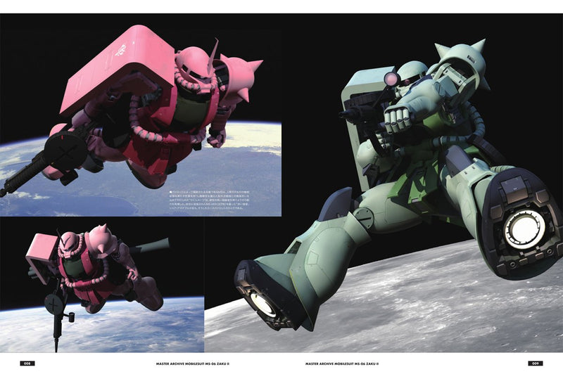 Master Archive MS Principality of Zeon MS-06 Zaku II